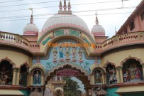 Mayapur - Shree Chaitanya Gaudiya Math